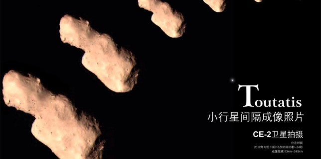 Toutatis as seen from Chang'e 2 during its flyby of the asteroid (CNSA)